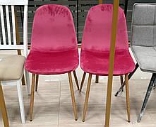 Стілець обідній велюровий на металевих ніжках WINDY (Винди) Accord, рожевий (велюр)