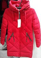 Куртки женские зима красная