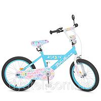 Велосипеди дитячі і підліткові
