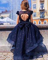 """Нарядное бальное платье короткое с шлейфом """"Каролинка"""", фото 1"""