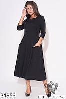 Платье- 31956