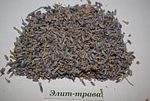 Лаванда 50 грамм