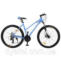 Велосипеди для дорослих