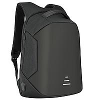 Рюкзак антивор Zupo Crafts ZC-05 черный (9479)