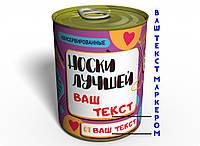 Консервированные Носки Лучшей Женские Цветные Носки р.36-40 Одна Пара, фото 1