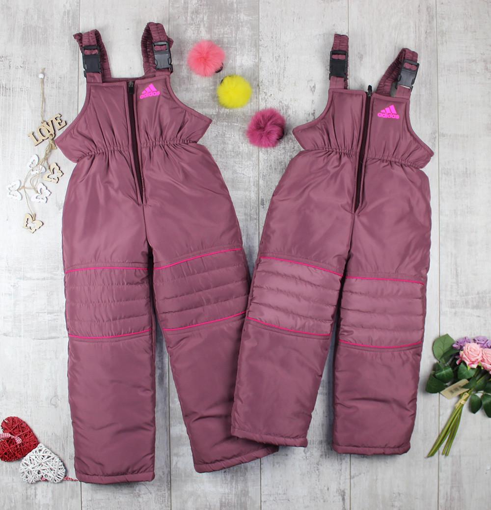 Дитячі зимові підлозі-комбінезони для дівчинки BQ Adidas