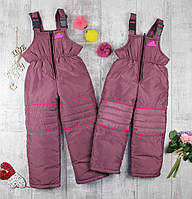 Дитячі зимові підлозі-комбінезони для дівчинки BQ Adidas, фото 1