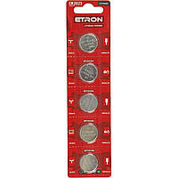 Батарейки ETRON Lithium Power CR2025