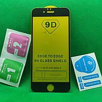 Защитное стекло для IPhone 6, 6s 9D Full Glue Черное захисне скло для