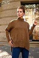 """Стильный женский свитер  """" Oversize """" Yulia, фото 1"""