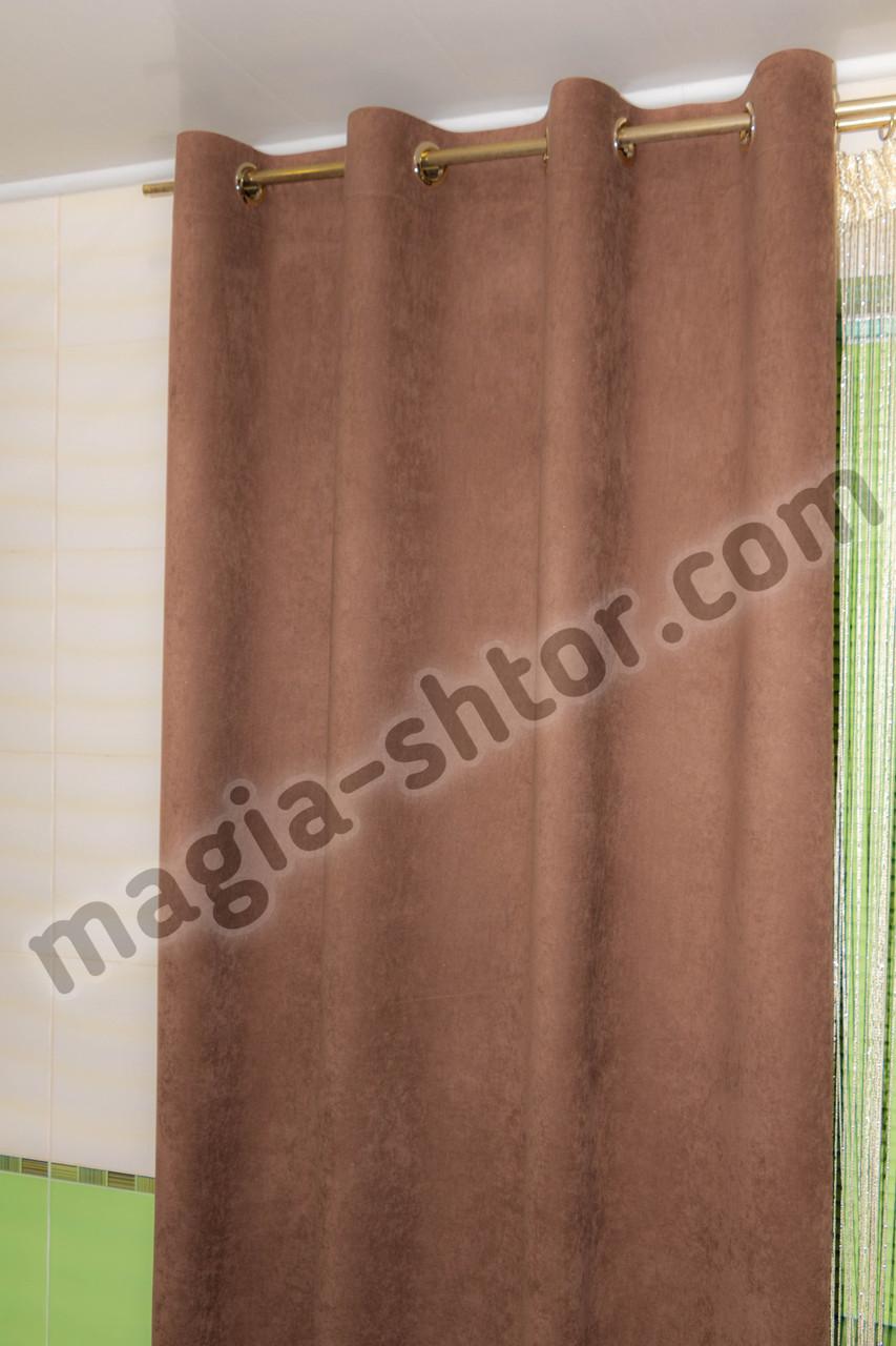 Шторы на люверсах коричневые. Микровельвет. Цена за 2 шторы