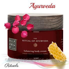 """Rituals. Крему для тіла """"Ayurveda"""". Body Cream. 220 мл Виробництво-Нідерланди."""