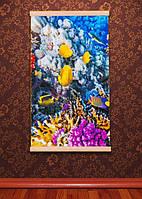 🔝 Картина обогреватель Трио (Коралловый риф) настенный пленочный инфракрасный электрообогреватель   🎁%🚚