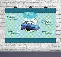 Плакат для праздника Baby голубой, 75х120 см