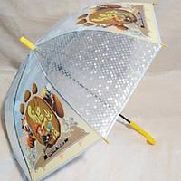 Парасолька дитяча 47-EVA-3D, для хлопчика, діаметр купола 75см, 2х2 види Слід ведмедя