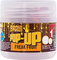 Бойлы Brain Pop-Up F1 Freak Fruit (Кальмар/Апельсин) 10 мм 20 г (18580183)