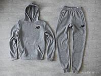 Мужской спортивный костюм New Balance серый (ЗИМА) с начесом, толстовка маленькая эмблема реплика