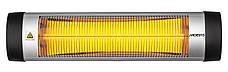 Обогреватель инфракрасный кварцевый Ardesto IH-2500-Q1S 2500 Вт, фото 2