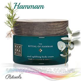 "Rituals. Крем для тела ""Hammam"". 220 мл. Производство Нидерланды."