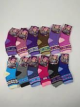 Носки на девочку ТЕРМО ТМ Свет, размеры 18-36 (полная ростовка 3 упаковки)
