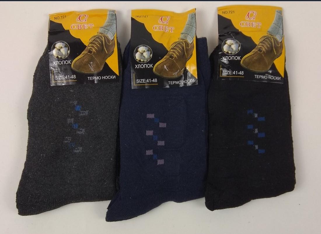 Носки мужские термо, хлопок 41-47 Свет (12 в упаковке)