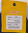 Носки мужские термо, хлопок 41-47 Свет (12 в упаковке), фото 2