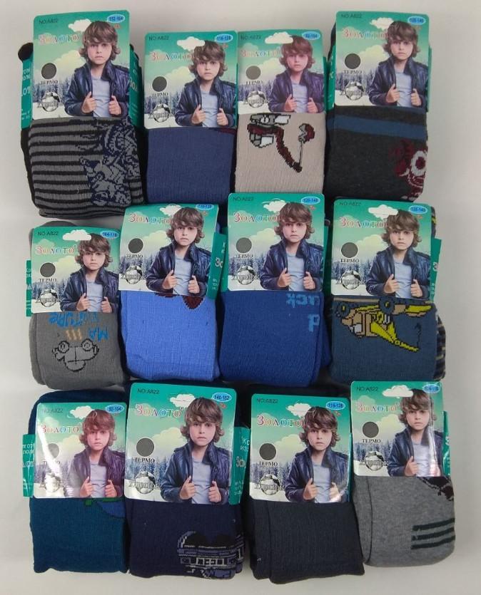 Термо колготки на мальчика Золото 92-164 (12 в упаковке)