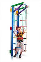Детский спортивный уголок SportBaby Спорт Бэйби Teenager (2-220 blue)