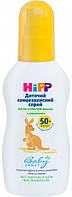 Детский солнцезащитный спрей HiPP Babysanft 150 мл 9646