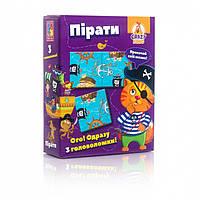 """Настольная игра для детей от 5 до 12 лет Crazy Koko """"Головоломки. Пираты """" VT8055-11 (укр)"""
