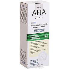 Bielita - Skin AHA Clinic Крем для лица дневной-ночной омолаживающий с фруктовыми кислотами 50ml, фото 2