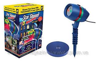 Лазерный проектор Звездный дождь Laser Light Motion волшебное шоу / уличный и для помещения