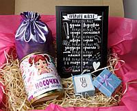 """Подарунковий набір """"Правила щастя"""" - подарунок сестрі"""