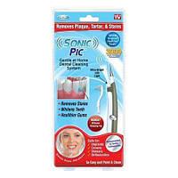 Инструмент для снятия зубного налета SONIC PIC. Электрическая чистка зубов