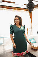 Платье женское стильное Большого размера