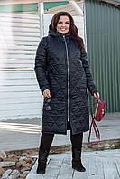 Курточка стеганная зимняя Черная  Большого размера
