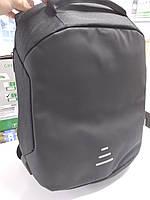 Рюкзак антивор Zupo Crafts чёрный