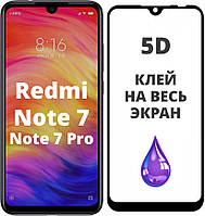 5D скло Xiaomi Redmi Note 7 (Захисне Full Glue) / Note 7 Pro (Сяоми Ксиаоми Редми Ноут Ноте 7)