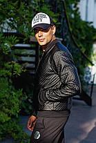 Трендовая мужская куртка, фото 2