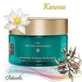 """Rituals. Крем для тела """"Karma"""". 220 мл. Производство Нидерланды."""