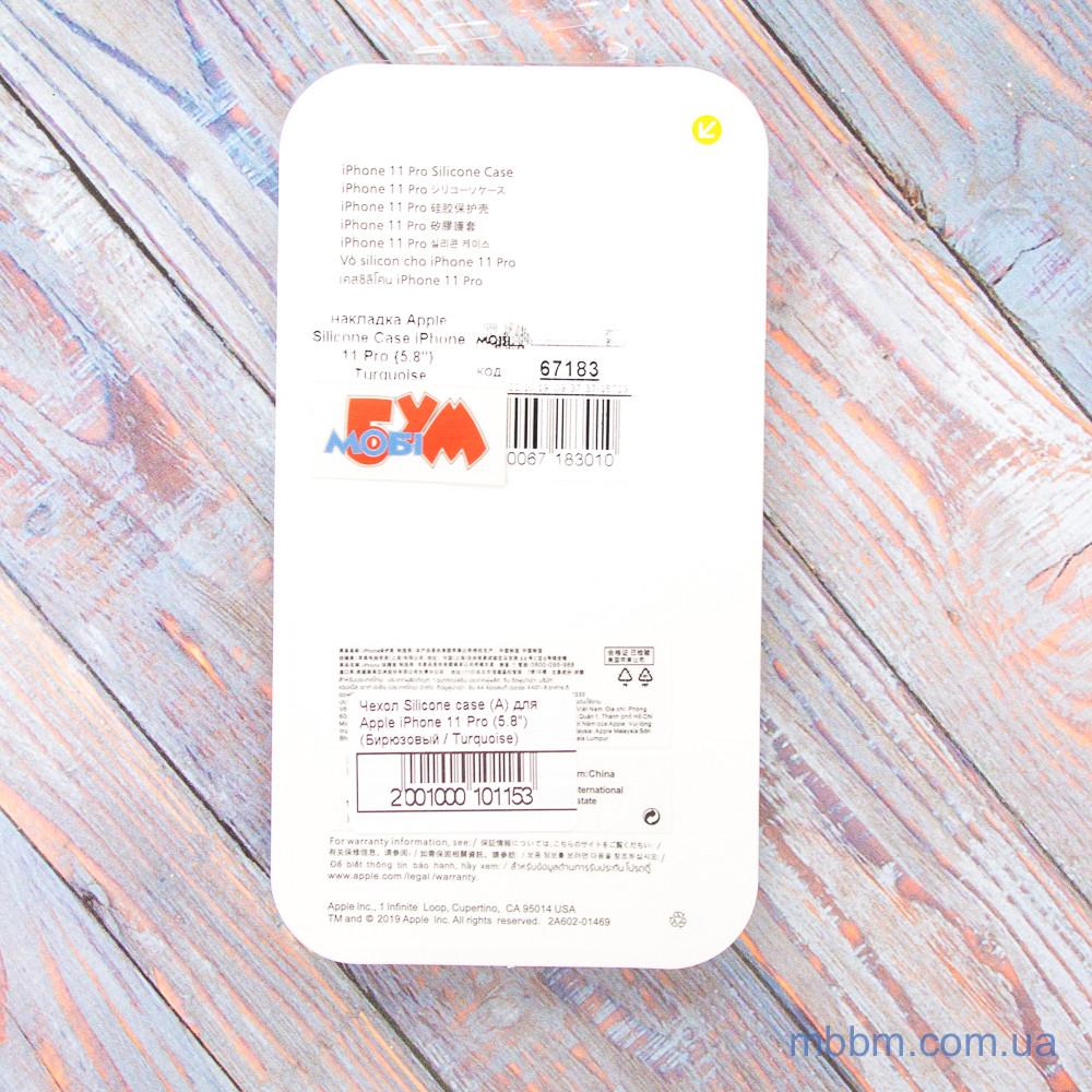 Накладка Apple Silicone Case iPhone 11 Pro Turquoise Бирюзовый Чехол