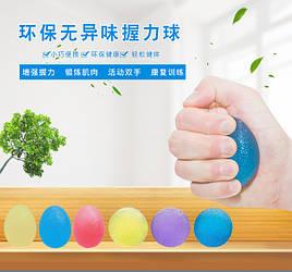 Высокоэластичный шариковый захват для рук с функцией реабилитации Тренировочный мяч Эспандер