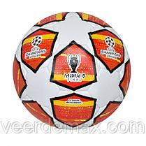 Мяч футбольный CHAMPIONS LEAGUE FINAL MADRID 2019