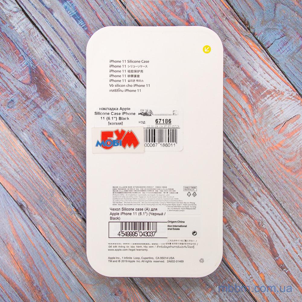 Накладка Apple Silicone Case iPhone 11 Black Черный Чехол