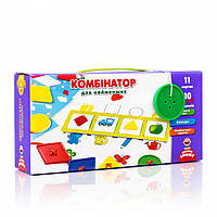 """Настольная игра для детей с пуговицами """"Комбинатор"""" для самых маленьких VT2905-06 (укр)"""