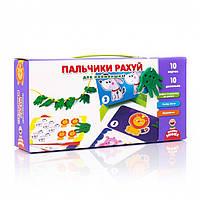 """Настольная игра для детей с пуговицами """"Пальчики считай"""" для самых маленьких VT2905-08 (укр)"""