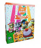 """Настольная игра для детей со звонком """"44 Cats. Пушистые гонки"""" VT8010  VT8010-05 (рус)"""