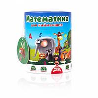 Настольная игра для детей Математика для самых маленьких в тубусе VT2911-04 (укр)