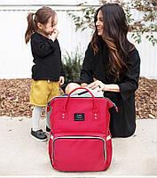Сумка органайзер для мам Рюкзак сумка для мам, детских вещей, путешествий с грудничком