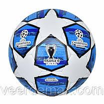 Мяч футбольный CHAMPIONS LEAGUE FINAL MADRID 2019 (бело-синий)